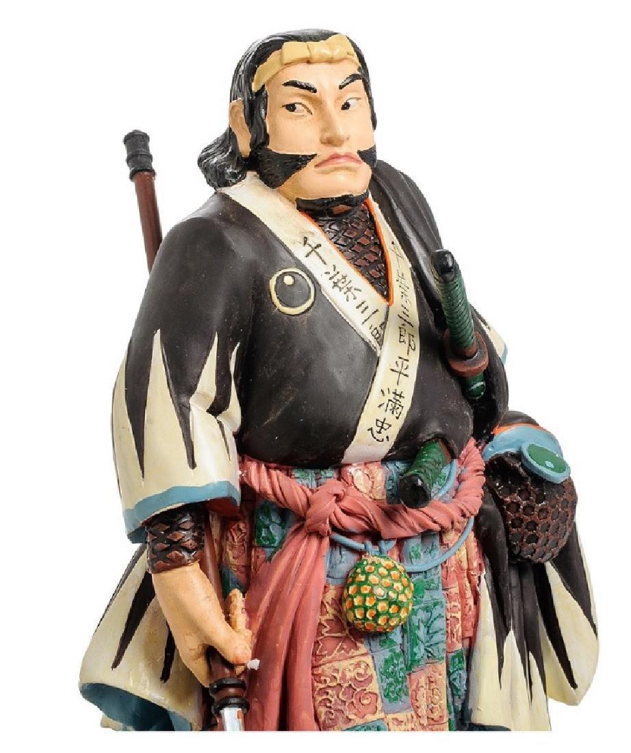 Art Japonais Chiba Sabrohei Warrior Statue - 3