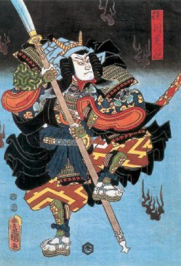 Art Japonais Ichikawa Kodanji Warrior Statue - 5