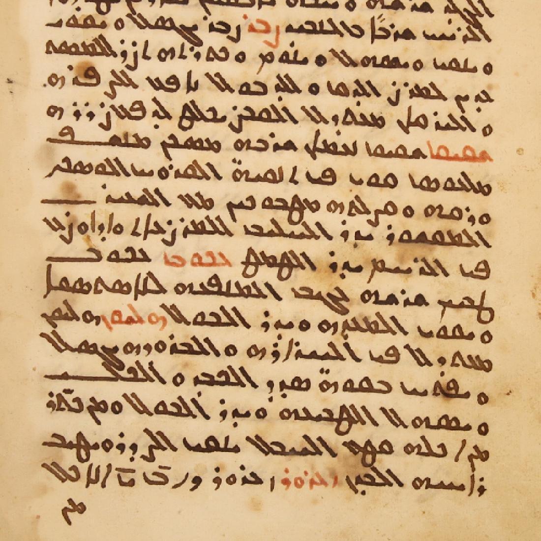 Syriac Manuscript Leaf, Herbal Medicine, c. 1800 A.D. - 4