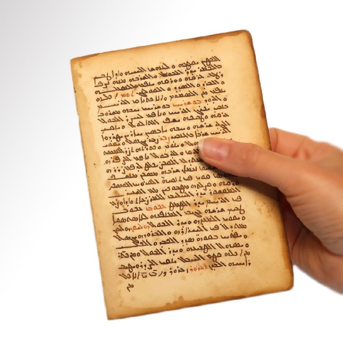 Syriac Manuscript Leaf, Herbal Medicine, c. 1800 A.D. - 5