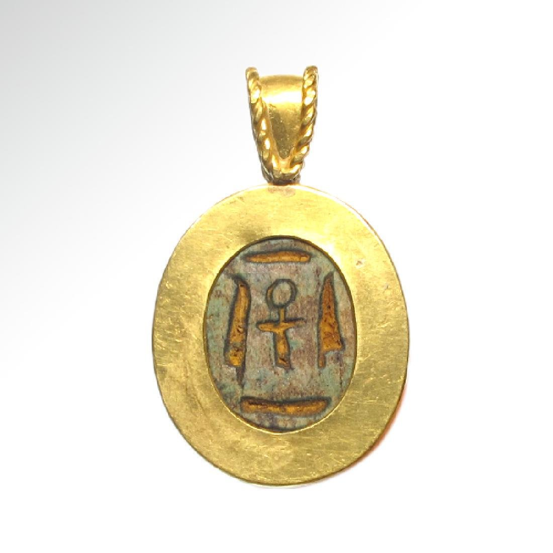 Egyptian Good Wish Scarab Ankh 18k Modern Gold Pendant - 2