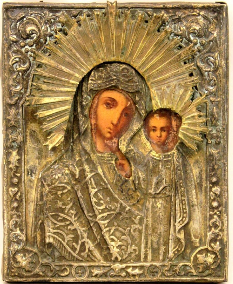 "Our Lady of Kazan ""Kazanskaya"" in oklad"