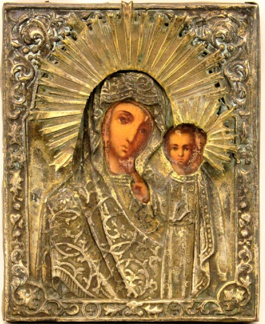"Our Lady of Kazan ""Kazanskaya"" in oklad"