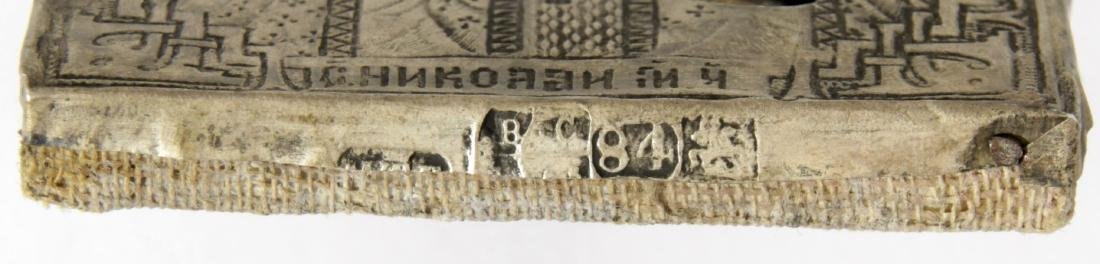 Saint Nicholas in silver oklad,silver 84 Stamped - 2