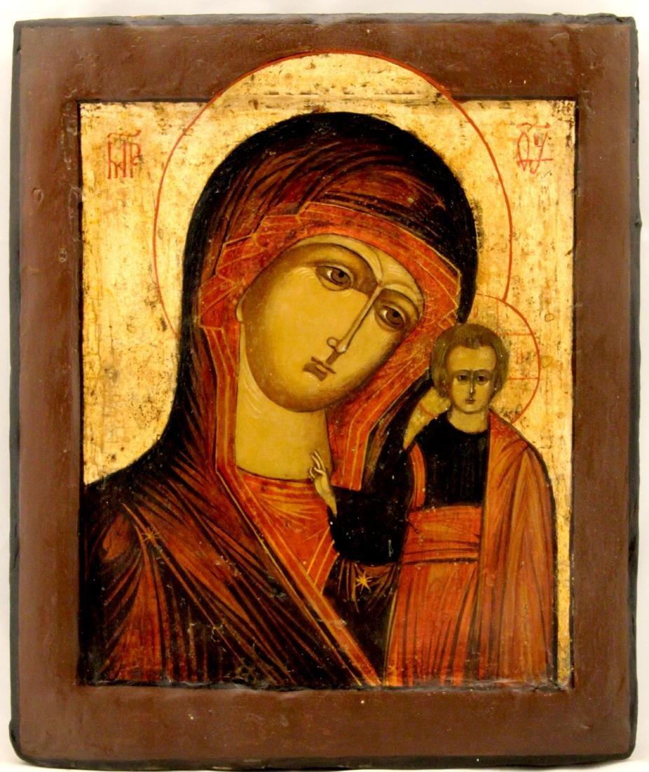 "Our Lady of Kazan ""Kazanskaya"""