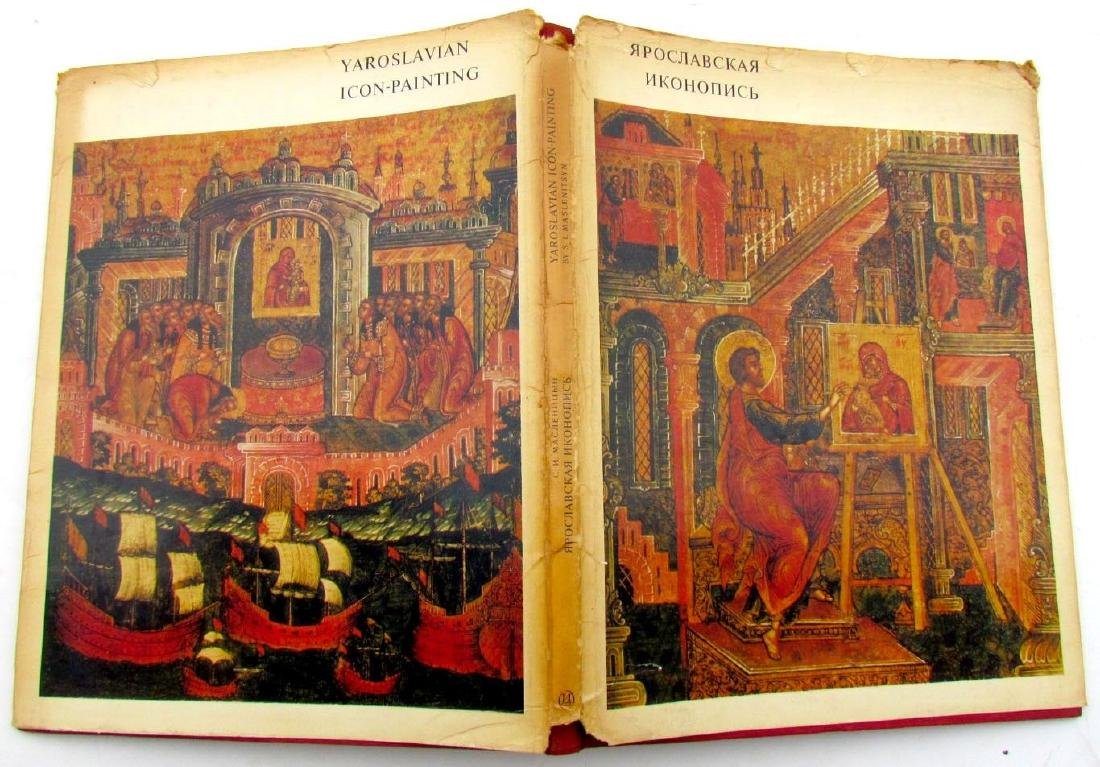 YAROSLAVIAN ICON PAINTING SCHOOL RUSSIAN ART &