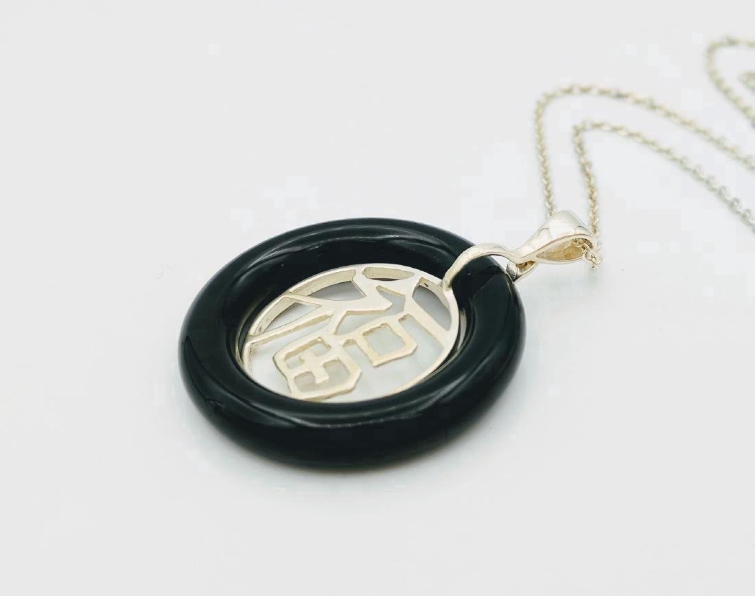Sterling Silver Round Pendant & Necklace - 3
