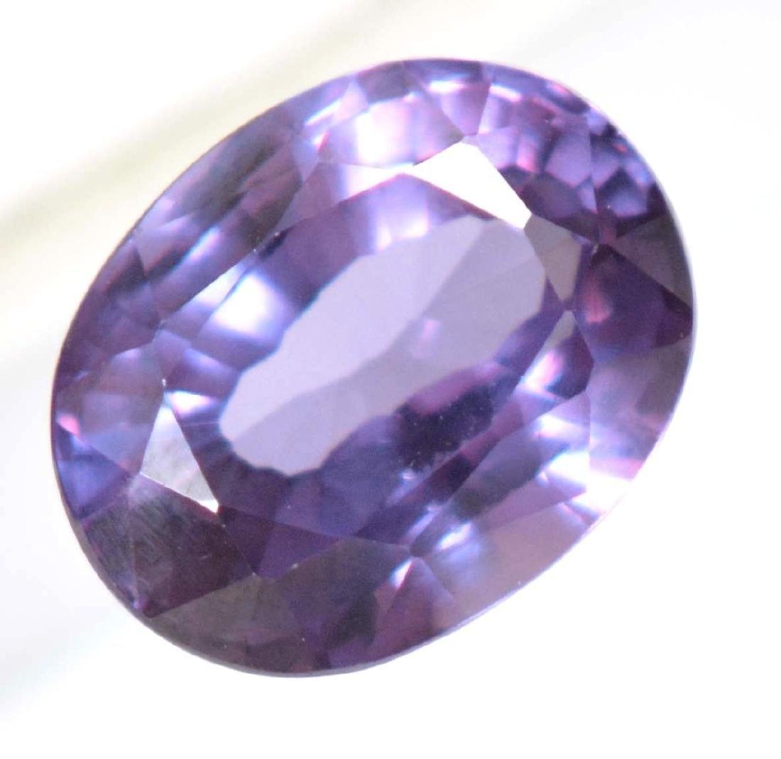 9.65 Ct Natural Color Change Blue Sapphire AGSL - 2