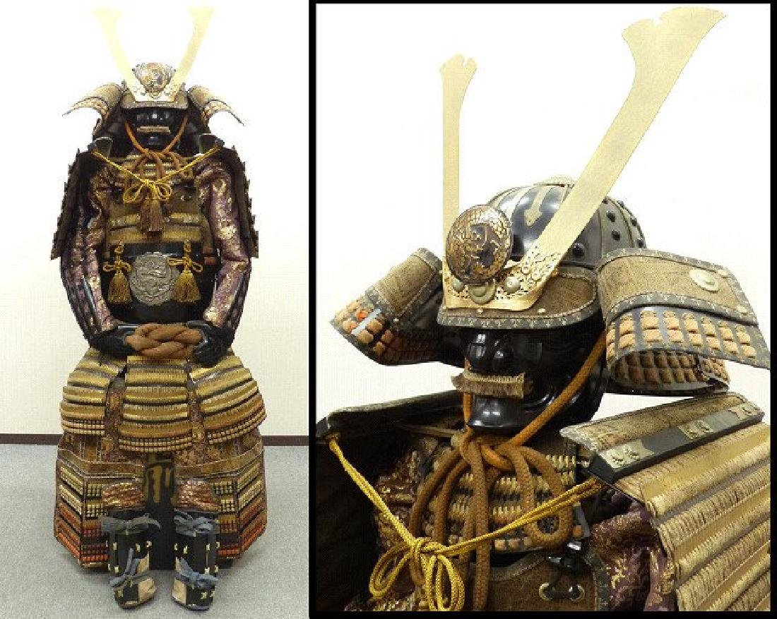 Mighty Japanese Samurai Dragon