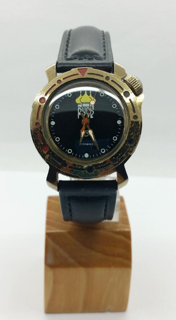 Vostok vintage wristwatch
