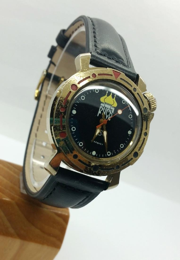 Vostok vintage wristwatch - 2