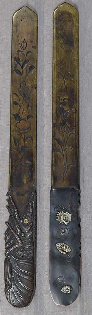 19c Japanese bronze page turner LOBSTER & shells - 2