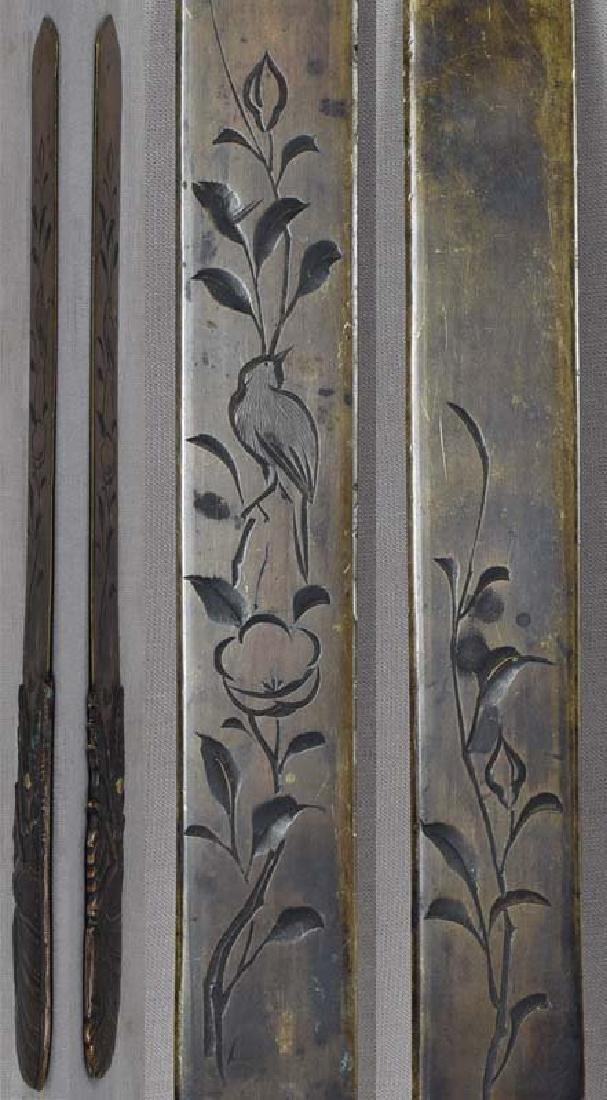 19c Japanese bronze page turner LOBSTER & shells - 4