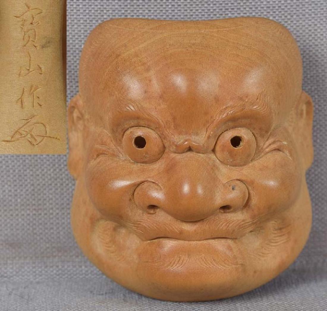 Netsuke mask KO-BESHIMI by FUJITA HOZAN