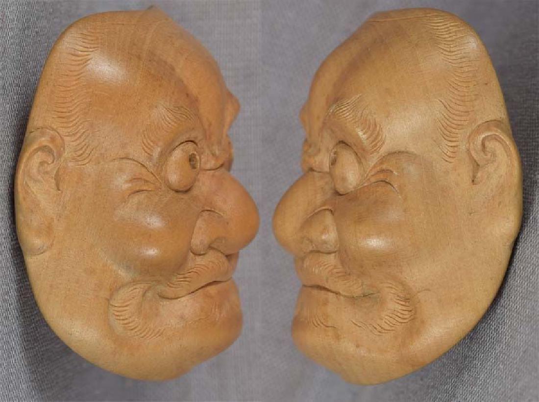 Netsuke mask KO-BESHIMI by FUJITA HOZAN - 3