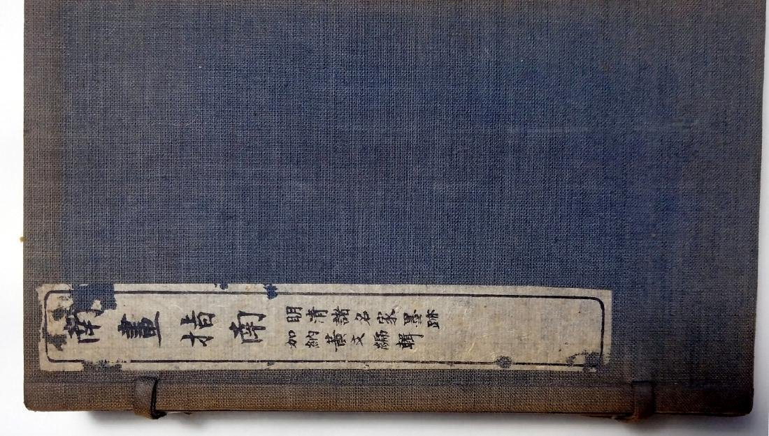 Southern China Ink Painting Guide: Ming & Qing 4vs 1911