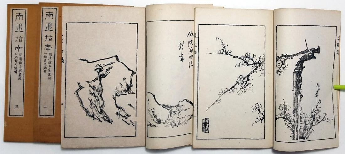 Southern China Ink Painting Guide: Ming & Qing 4vs 1911 - 6