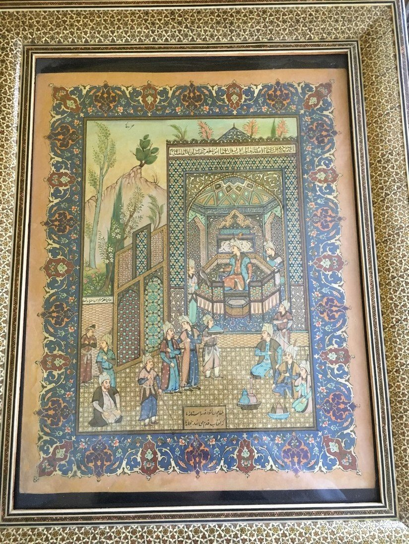 Antique Vintage Persian Painting
