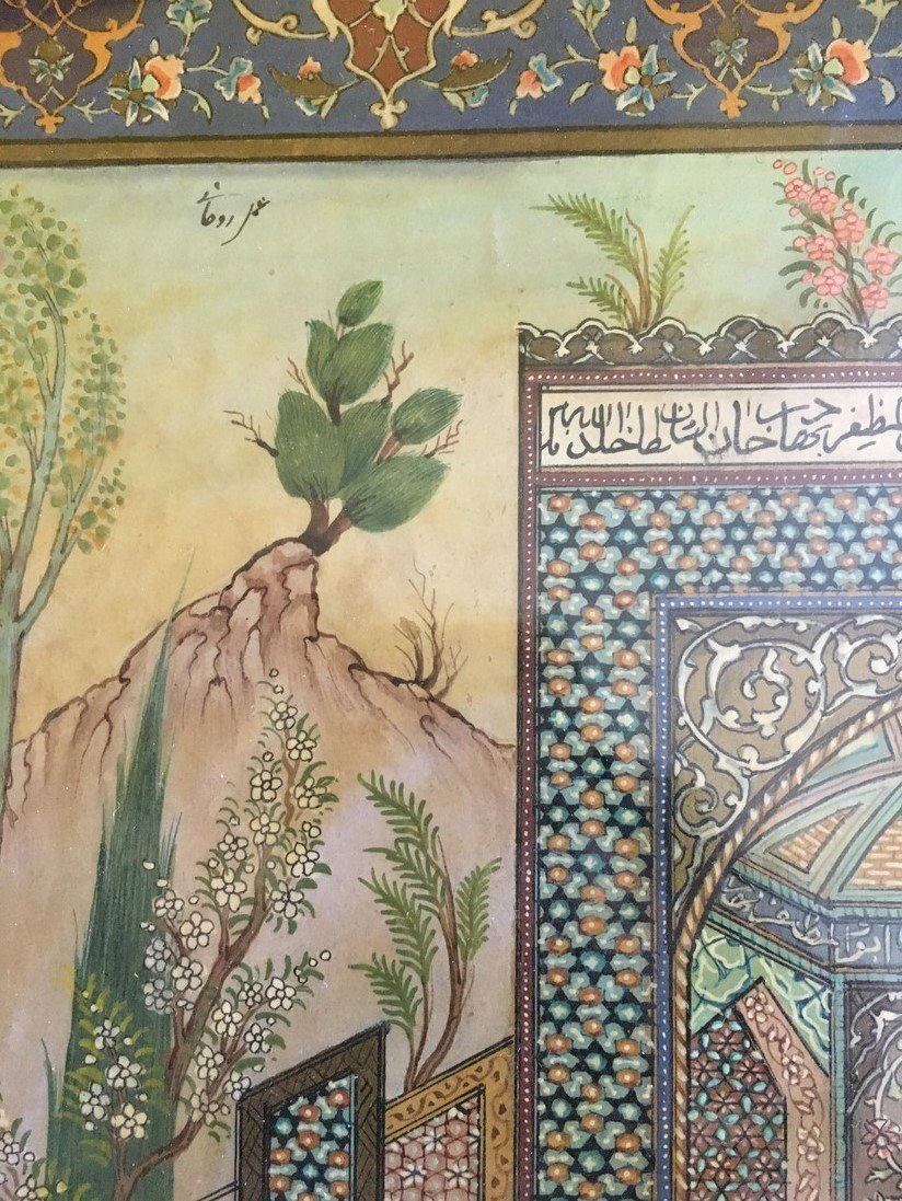 Antique Vintage Persian Painting - 4