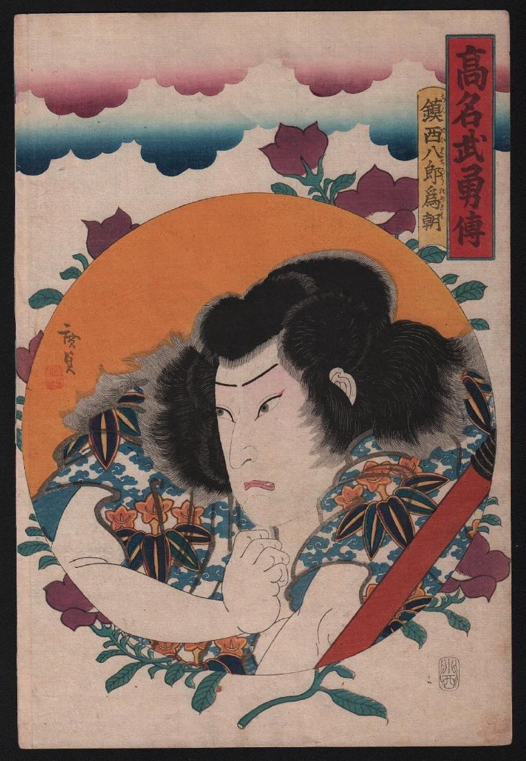 Konishi Hirosada Woodblock Actor Kataoka Gado II