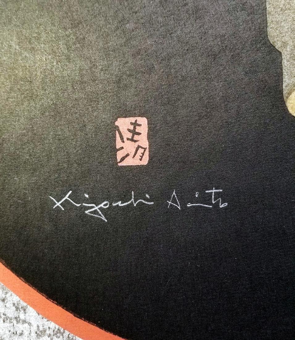 Kiyoshi Saito Woodblock Maiko - 3