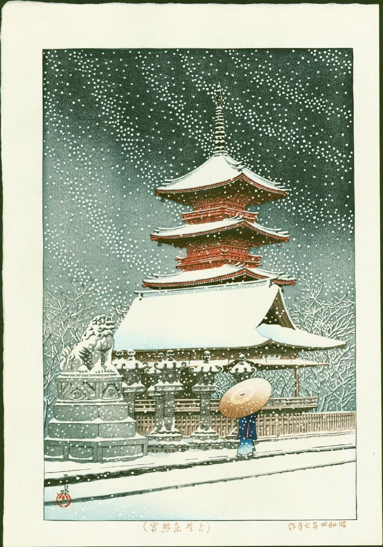 Kawase Hasui Woodblock Snow at Ueno Toshogu Shrine