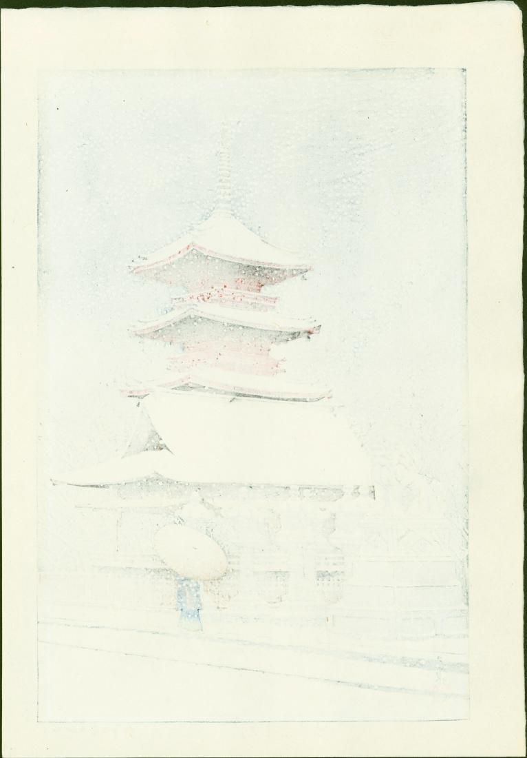 Kawase Hasui Woodblock Snow at Ueno Toshogu Shrine - 2