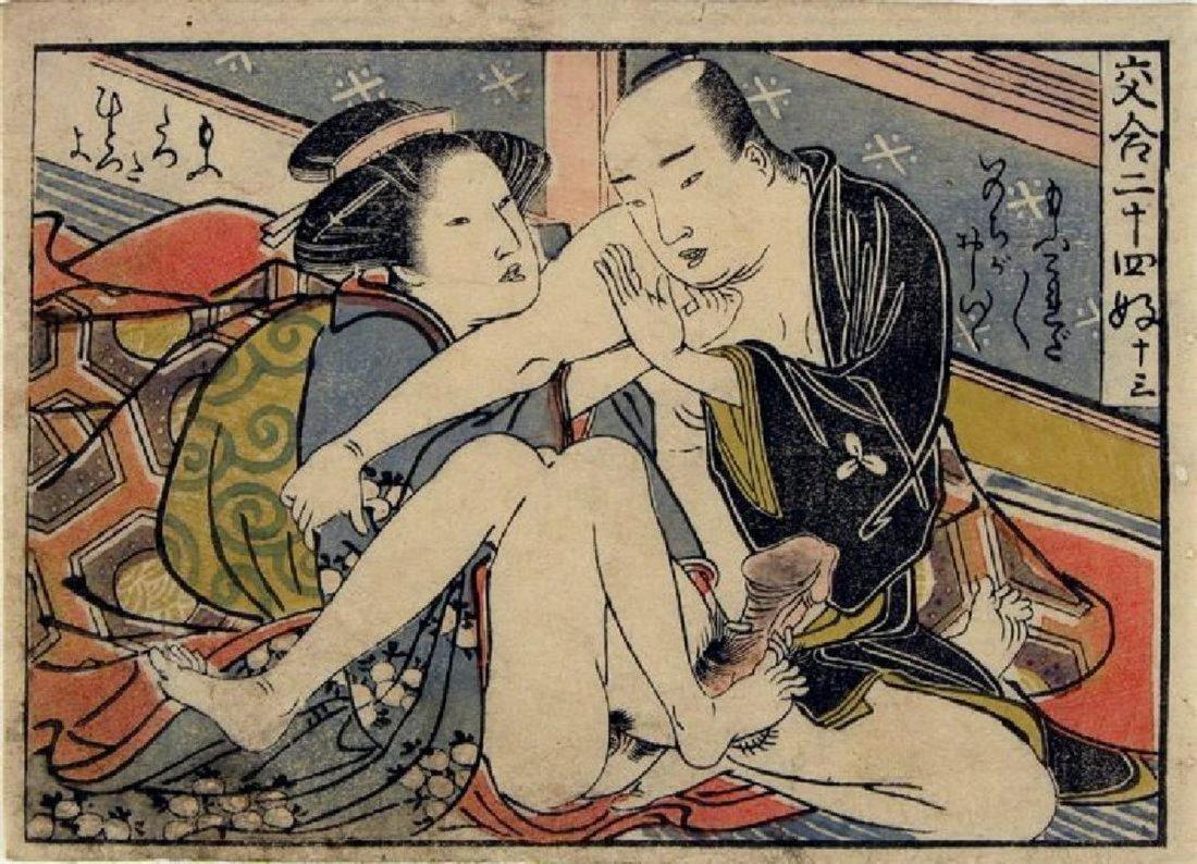 Shuncho, Katsukawa Woodblock Couple in an Interior - 2