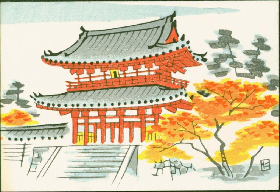 Ito Nisaburo 4 Woodblocks Temples & Fuji - 2
