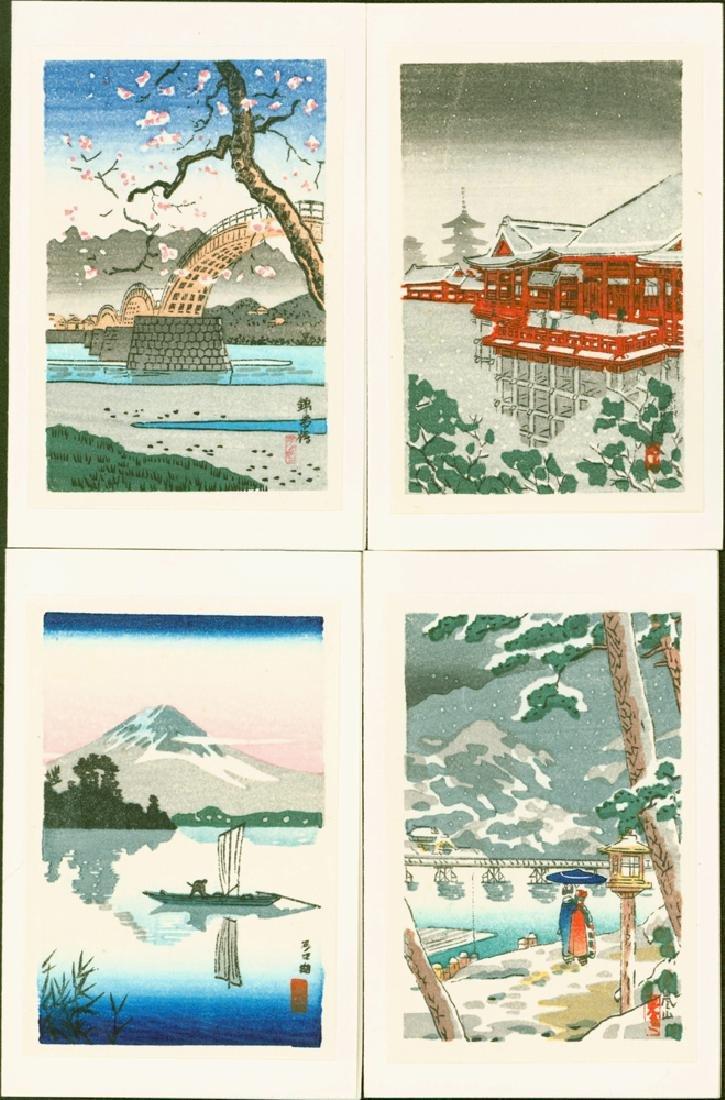 Tsuchiya Koitsu 4 Woodblocks Bridges & Temple
