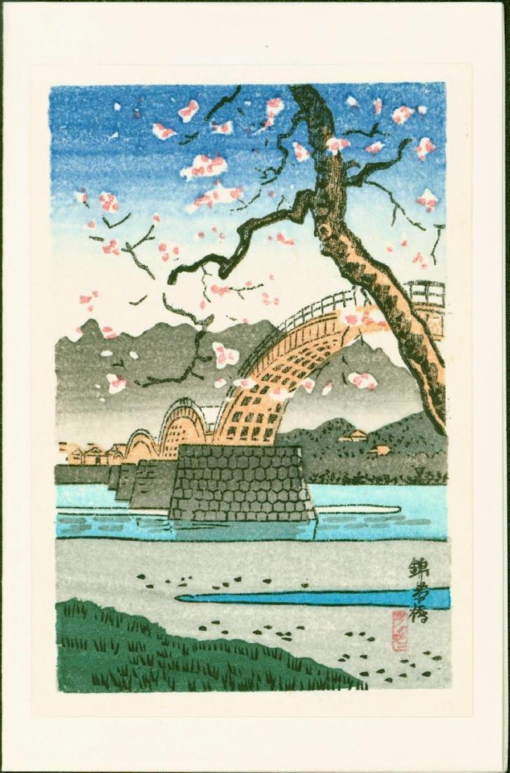 Tsuchiya Koitsu 4 Woodblocks Bridges & Temple - 2