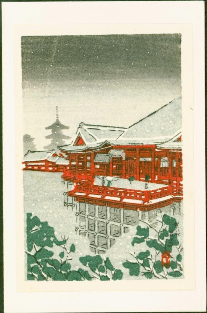 Tsuchiya Koitsu 4 Woodblocks Bridges & Temple - 3