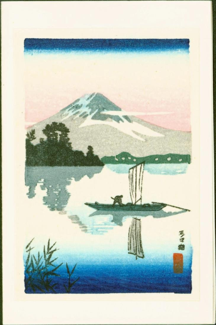 Tsuchiya Koitsu 4 Woodblocks Bridges & Temple - 4