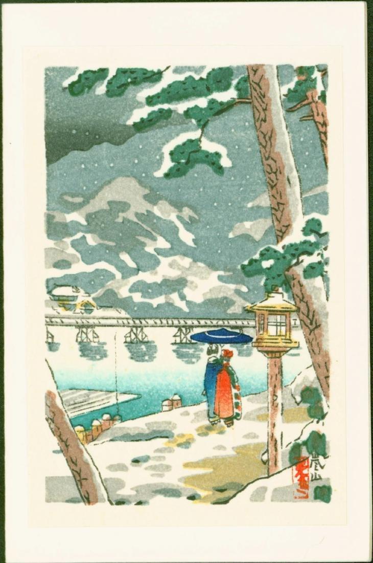 Tsuchiya Koitsu 4 Woodblocks Bridges & Temple - 5