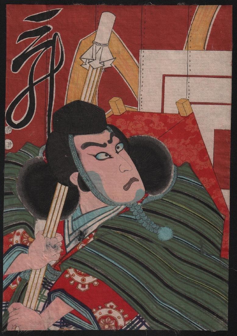 Utagawa Yoshiiku Woodblock Kabuki Actor