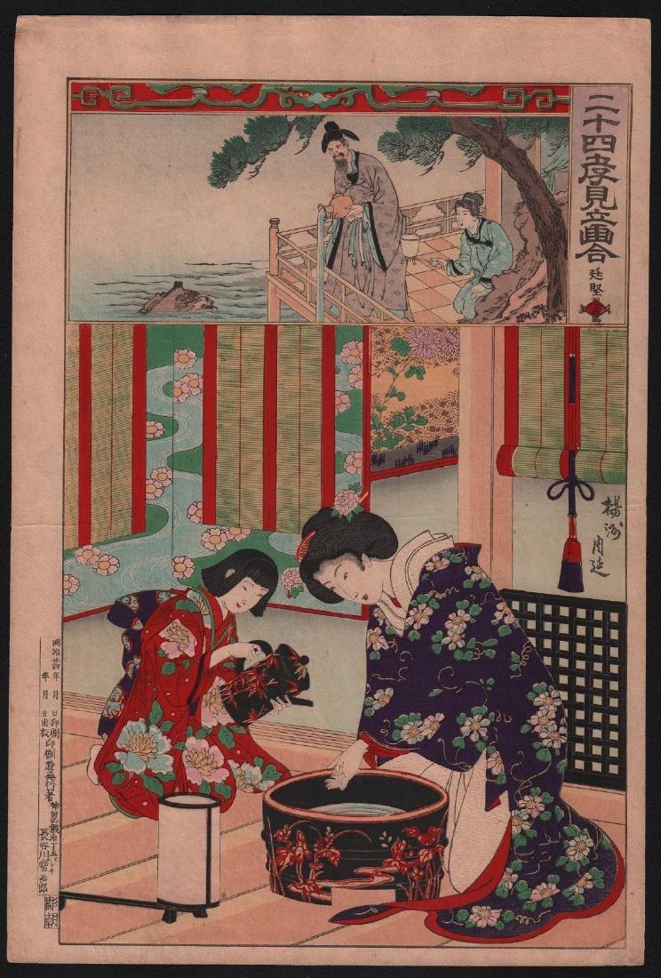 Toyohara Chikanobu Woodblock Bijin and Child