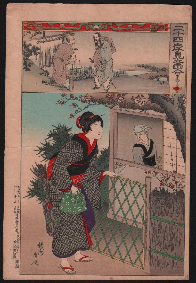 Toyohara Chikanobu Woodblock Bijin and Elderly Woman