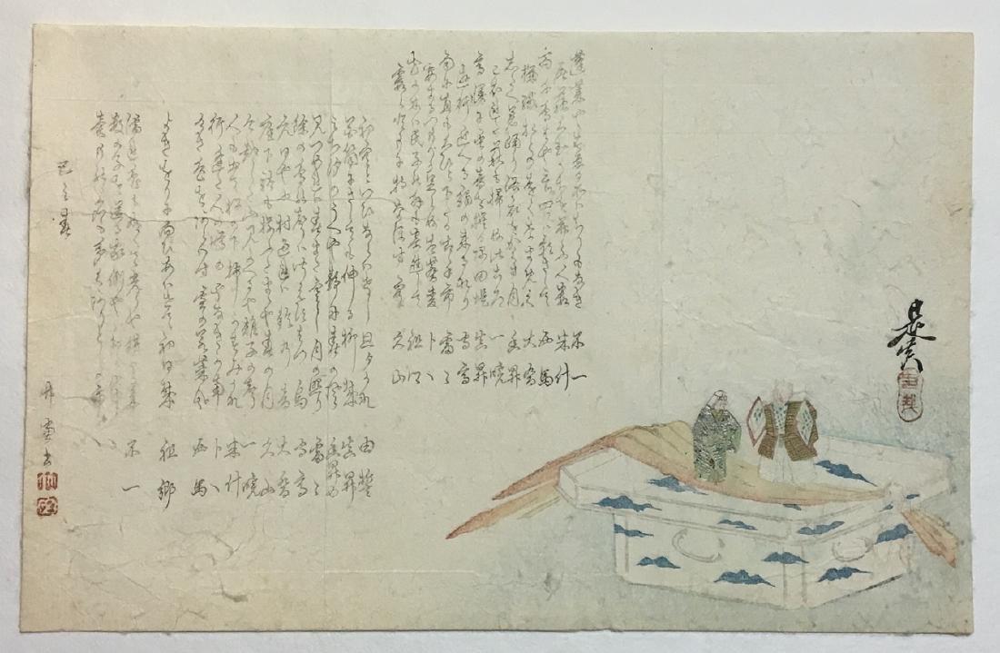 Shibata Zeshin Woodblock Shijo Surimono Depicting Dolls
