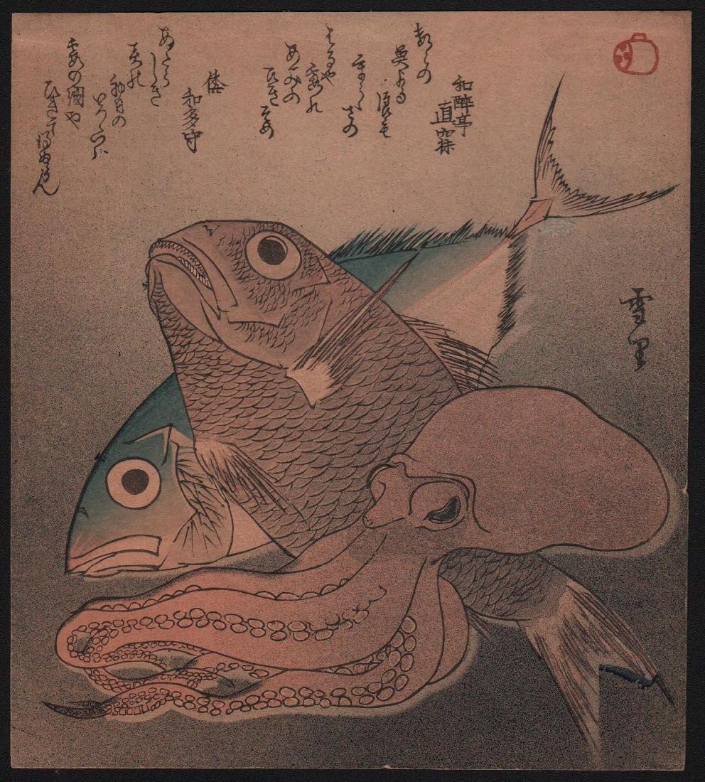 Setsuri Woodblock Octopus, Sea-Bream & Bonito