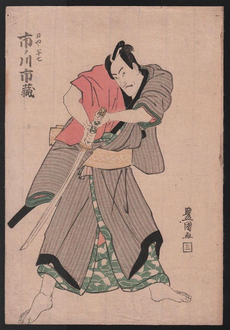 Utagawa Toyokuni I Woodblock Kabuki Actor