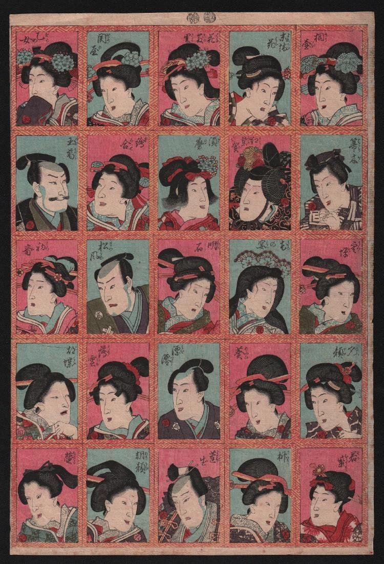 Utagawa School Woodblock Game & Various Kabuki Actors