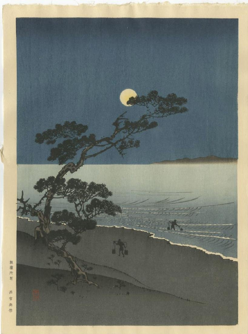 Arai Yoshimuni Woodblock Suma Beach and Full Moon