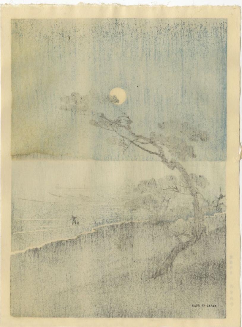 Arai Yoshimuni Woodblock Suma Beach and Full Moon - 2
