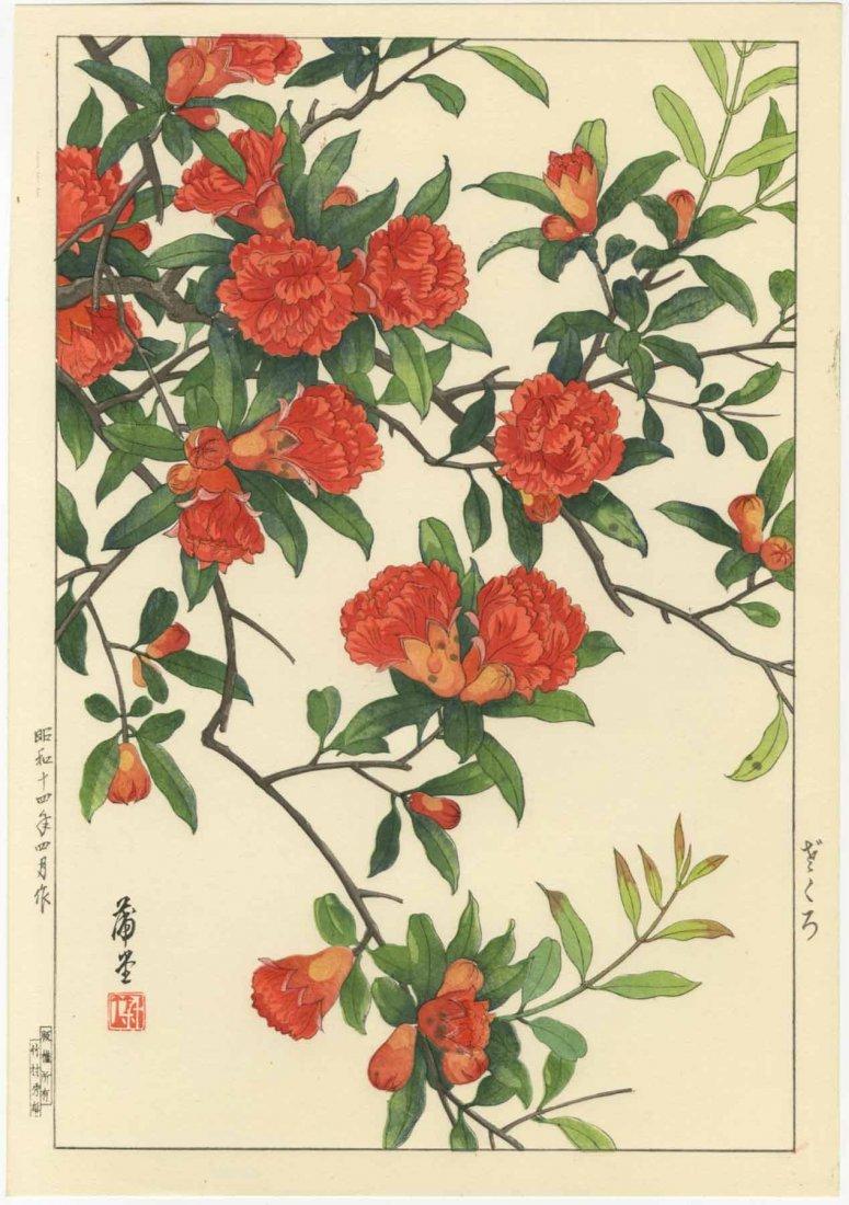 Hodo Nishimura Woodblock Red Azalea