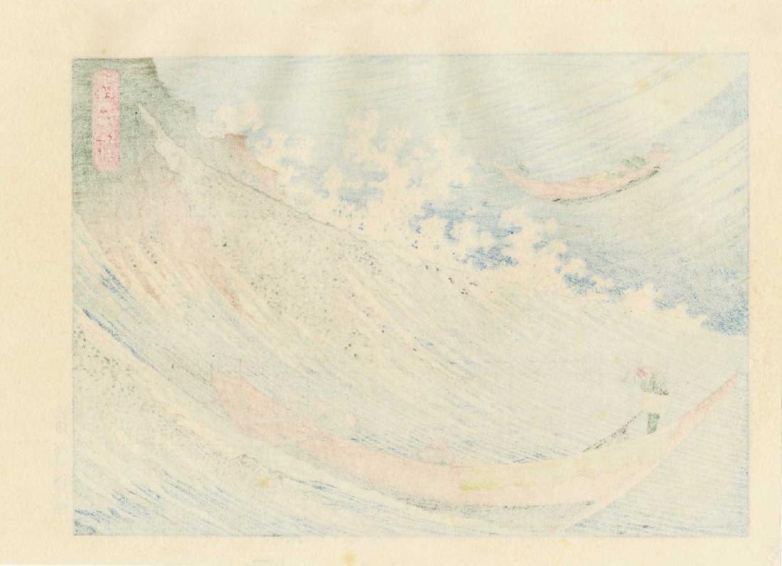 Hokusai Katsushika Woodblock Choshi in Shimosa - 2