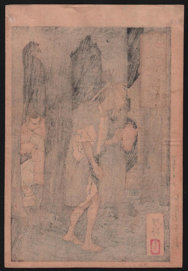 Tsukioka Yoshitoshi Woodblock Oil Priest and Tadamori - 2