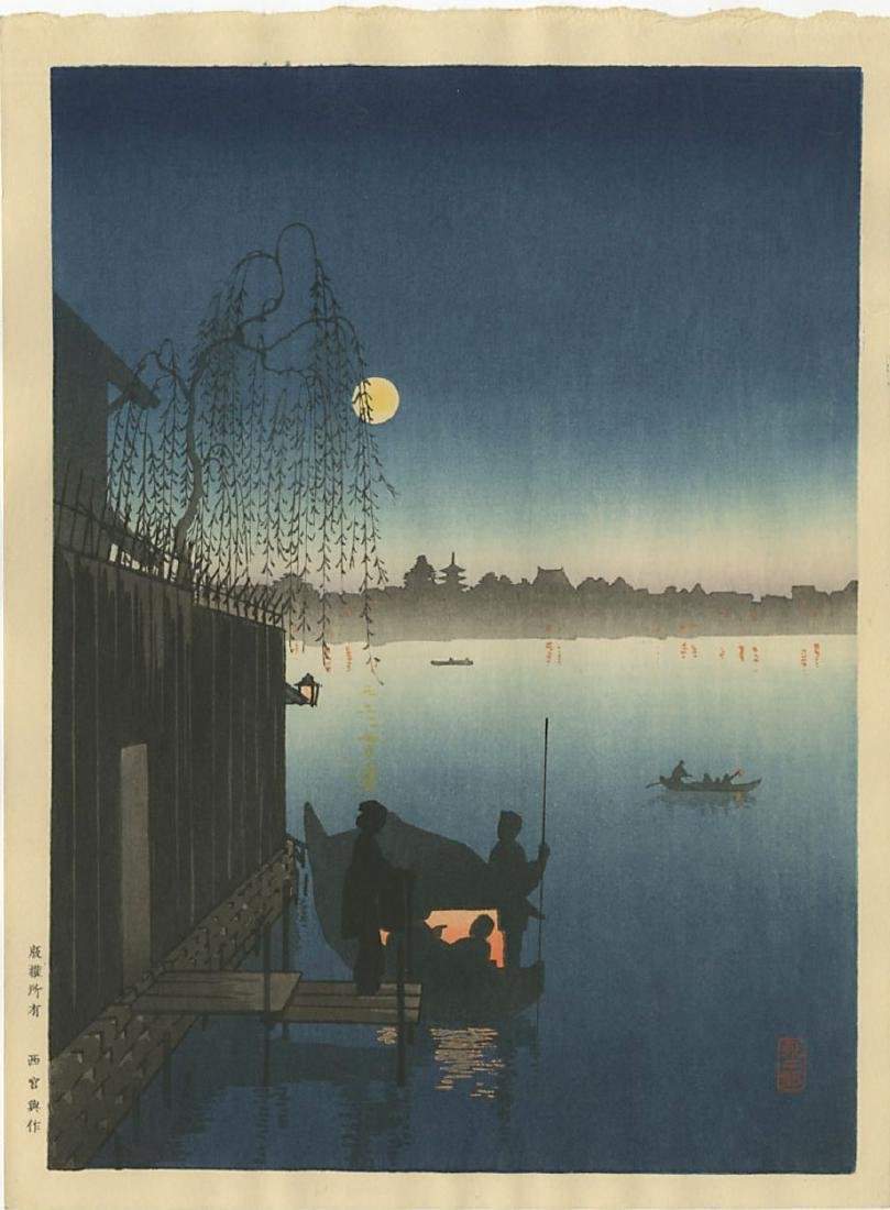 Eijiro Kobayashi Woodblock Taking the Evening Cool