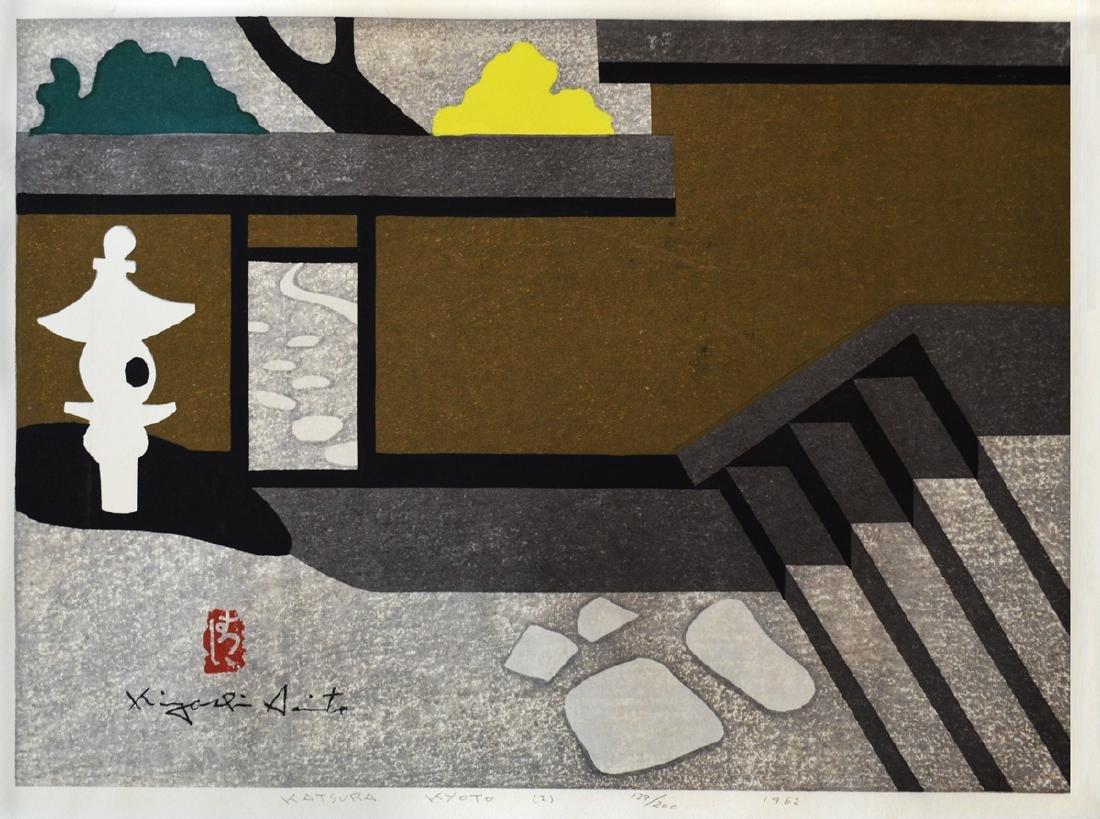 Kiyosi Saito Woodblock Katsura Kyoto I