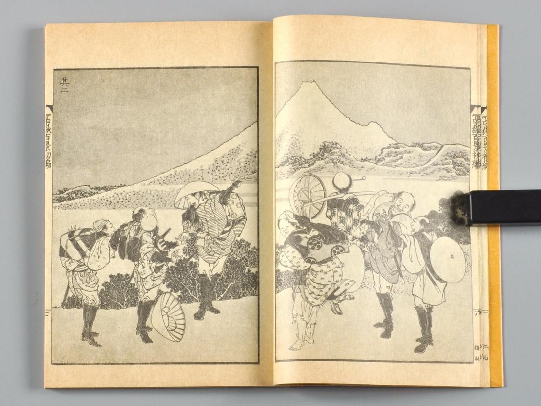 Hokusai Katsushika Woodblock 100 Views of Mt. Fuji - 8
