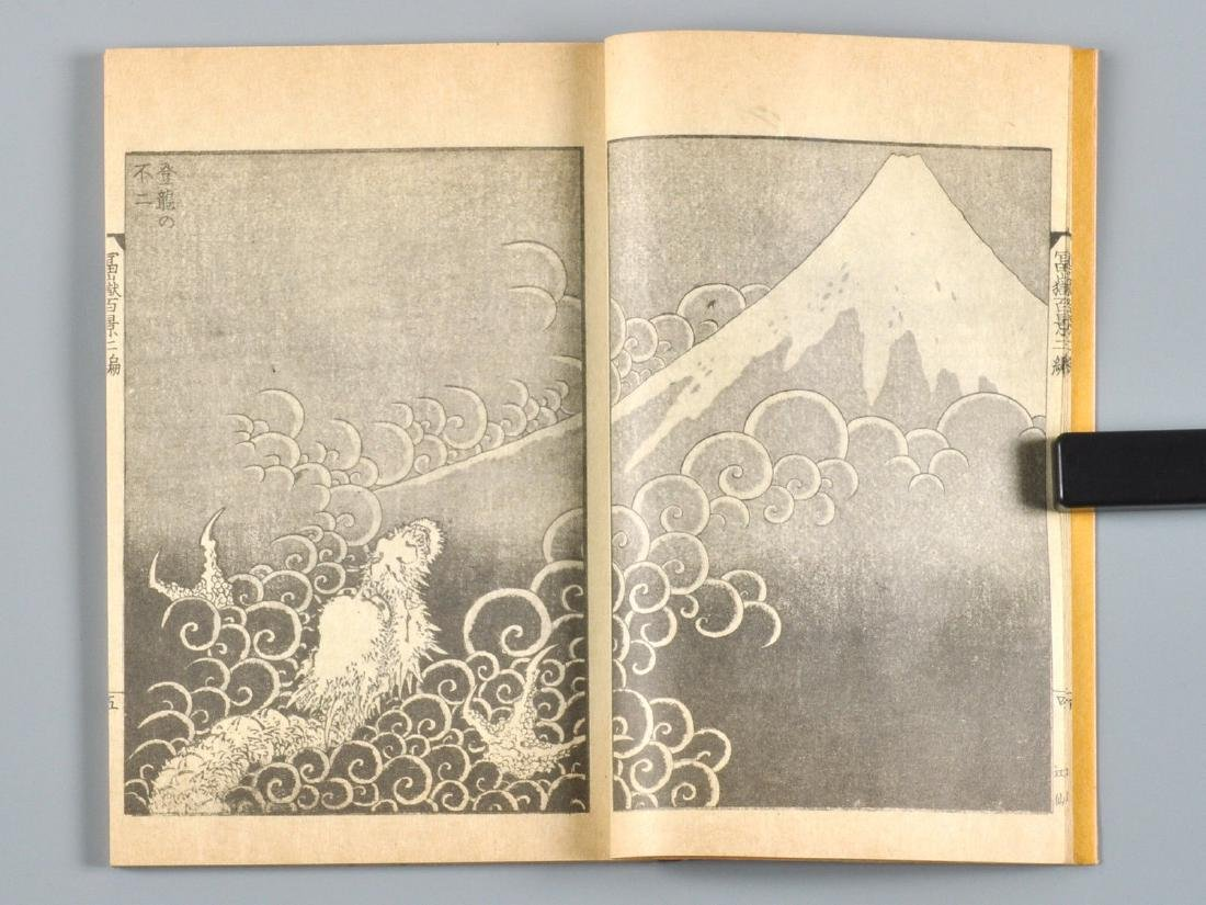 Hokusai Katsushika Woodblock 100 Views of Mt. Fuji - 3